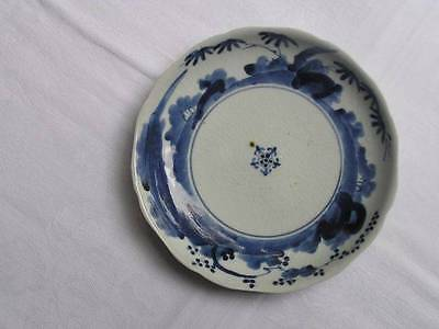 Antique Japanese Imari Arita plate with Ming reign mark 18cm 1720-50 #3272