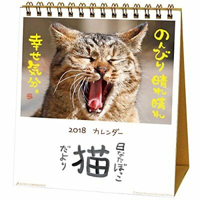 News From Active Corporation 2018 Cat Calendar Desk Basking Cat Acl-539 F/S