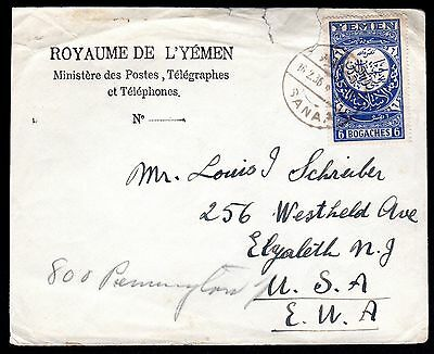 Yemen Kingdom 1936 Official Royaume De L'yemen Ministry Of Posts Cover Franked
