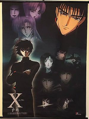 "Vintage Project X Shoten Clamp Kadokawa Bandai Fabric Wall Scroll 31"" x 43.5"""