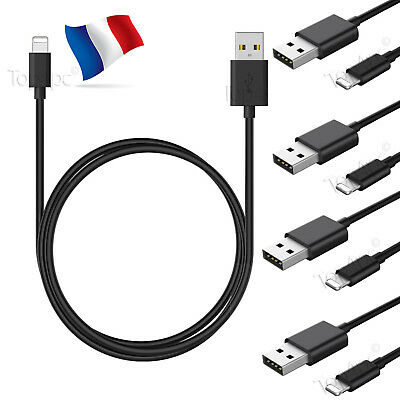 LOT x2 x3 x5 x10 CABLE POUR IPHONE X 8 7 6 5 SE PLUS IPOD IPAD CHARGEUR RENFORCÉ
