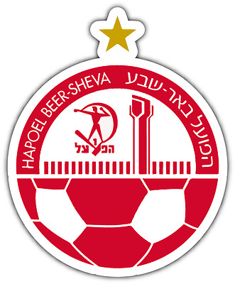 "Hapoel Beer Sheva FC Israel Football Soccer Car Bumper Sticker Decal 4""X5""."