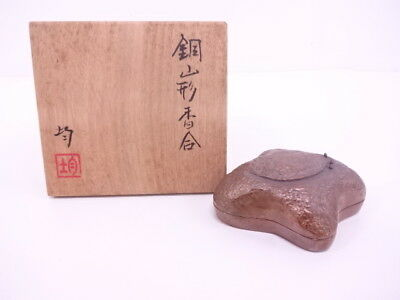 3103354: Japanese Tea Ceremony / Kogo Incense Container / Copper / Mountain