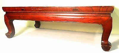 Antique Chinese Ming Kang Table (3243), (Low Coffee Table), Circa 1800-1849