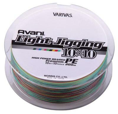 Varivas Avani Light Jigging Pe 200 Trenzados