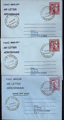 Ethiopia 1986 Three Air Letters With Fdc Cancels Different Issues