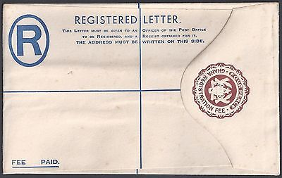 GHANA 1950's FOUR PENCE MINT REGISTERED LETTER