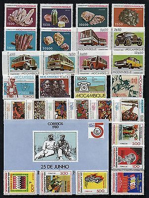 MOZAMBIQUE Stamp Collection 1979-80 UNMOUNTED MINT Re:QG403
