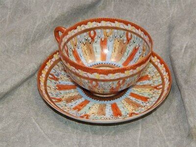 Old Japan Eggshell cup and saucer Thousand Faces~Marks on bottom