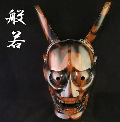 Japanese Traditional mask Hannya Noh Kabuki Devil Demon Itto-bori kyougen Wood 2