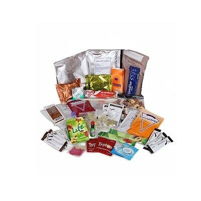 ARMY NATO STYLE RATION PACK ~ 24 HOUR High Energy Ration pack Food - Menu 1