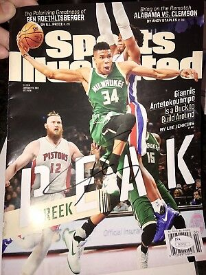 Giannis Antetokounmpo Signed autographed 1/9/17 SPORTS ILLUSTRATED  JSA