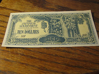 The Japanese Government Ten Dollars Banknote     # H 108
