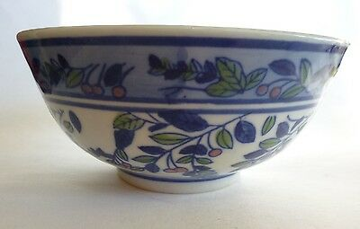 Asian Oriental Rice Soup Bowl Blue Pink Green Ceramic Porcelain Decor Display