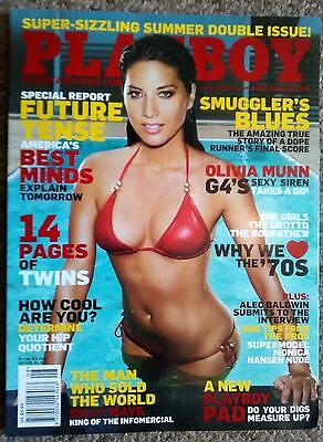 Playboy Magazine July/August 2009 Mint Condition