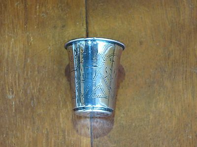 Antique Russian Russia 84 Sterling Silver Shot Cup, Houses & Flowers
