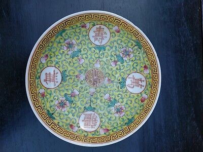 chinese porcelain charger / plate / bowl