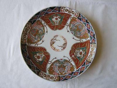 Antique Japanese Imari plate charger 28cm 1900-15 handpainted #0145