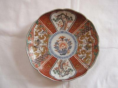 Antique Japanese Imari plate with screen & Chenghua mark 1820-60 #0237