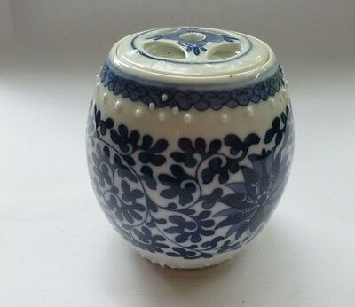 Asian Oriental Blue White Abstract Floral Lid Ginger Jar Pot Porcelain Ceramic