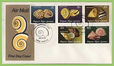 Papua New Guinea 1981 Shells set on Frst Day Cover