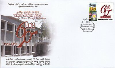 Special Commemorative Cover :  60th Anniversary - Industrial Technology Centre