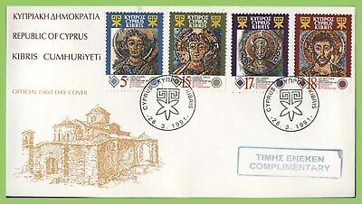 Cyprus 1991 Mosaics from Kanakaria Church set P.O. complimentry  First Day Cover