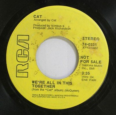 Rock Promo 45 Mcqueen - We'Re All In This Together / Solo Flight On Septima Musi