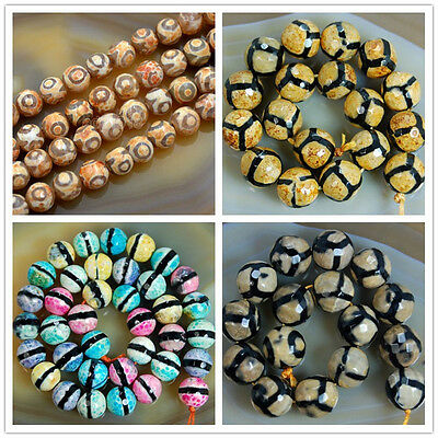 10mm 12mm Faceted Yellow Tibetan Mystical Old Agate Spherical Beads