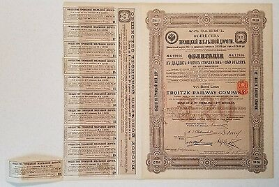 RUSSIA Troitzk Railway Co. £20 bond, 4 1/2% loan, St. Petersburg 1913 w/ Coupons