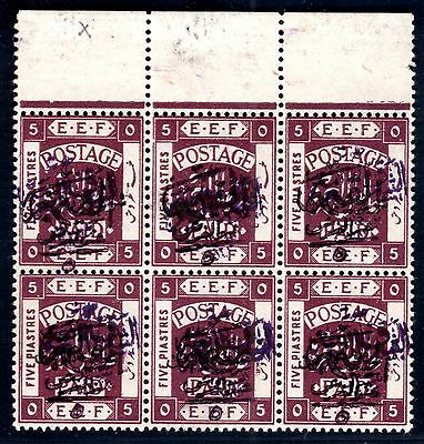 "JORDAN PALESTINE 1923 5/10pi SURCHARGE ON 5pi BLOCK OF 6 W/VARIETY VALUE ""5"" ON"