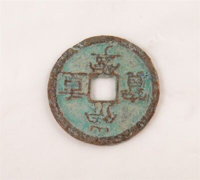 Early China Cash Coin