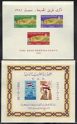 YEMEN 1960's COLL OF 15 DIFF S/S PERF & IMPERF SOME ARE VERY ELUSIVE ALL NVR HGD