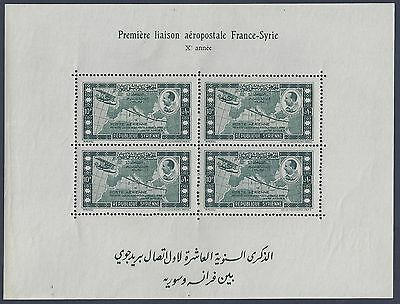 SYRIA 1938 FLYING BOAT SOUVENIR SHEET SG MS 337a NEVER HINGED