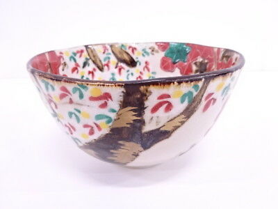 3108863: Japanese Tea Ceremony / Sweets Bowl / Gold / Maple & Sakura