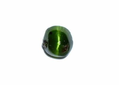 0.76 Cts_Wow !! Amazing Hot Sale Price_100 % Natural Kornerupine Cat's Eye
