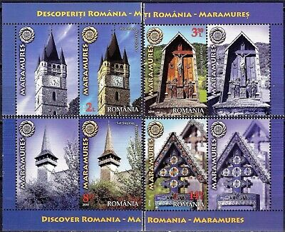 Romania 2014 Maramures Region/Tourism Stefan's Tower/Church/Clock/Cross lbs MNH