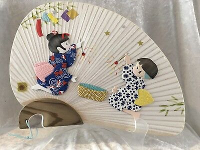 Japanese Vintage Hand Flat Fan - Children - Circa 1970s