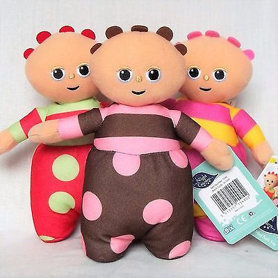 IN THE NIGHT GARDEN TOMBLIBOO SOFT TOY SET   Ooo, Eee and Unn