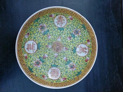 chinese porcelain charger / plate / bowl with guangxu mark