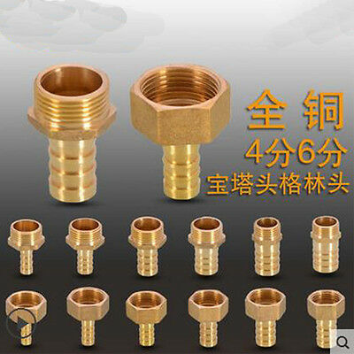 Water vapor Hose Coal gas quick-insert plug inner&outer thread copper nozzle
