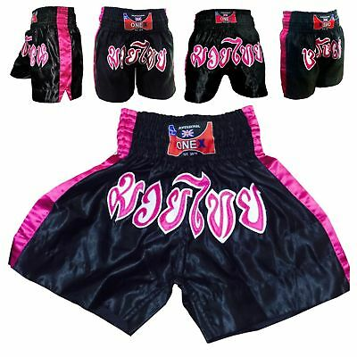 Pro Muay Thai Fight Shorts MMA Grappling Kick Boxing Trunks Martial Arts UFC BOX