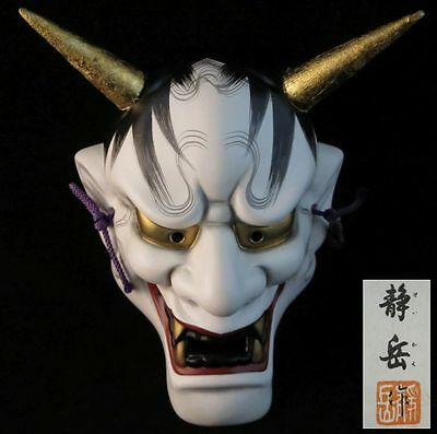 Japanese Traditional mask Hannya Noh Kabuki Devil Demon small size Display plate