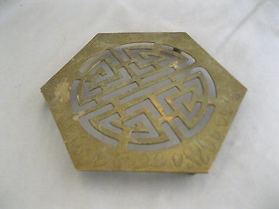 Antique Vtg India Brass Stand~Small~For Plant/vase~3 Footed~6 Sides~Etched Leafs