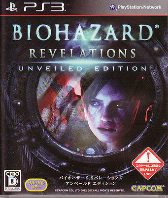 [FROM JAPAN][PS3] Biohazard Revelations Unveiled Edition (Resident Evil) [Ja...