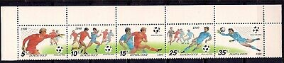 Russia 1990 Football Soccer WC Italia '90 World Cup strip MNH