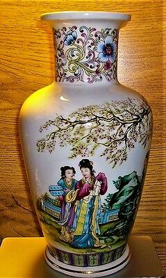 A Wonderful Example Of Craftsmanship Demonstrated With The Quality Of This Vase