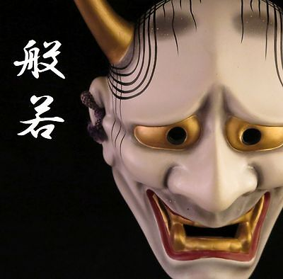 Japanese Traditional mask Hannya Noh Kabuki Devil regular & small size 2 pcs set