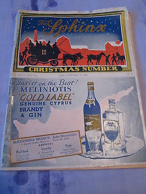 1944 December The Sphinx Cairo Christmas WWII Witches John Gawsorth Santa Claus