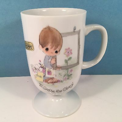 RARE Precious Moments Footed Mug TO GOD BE THE GLORY Vtg 1980 Coffee Tea Cup